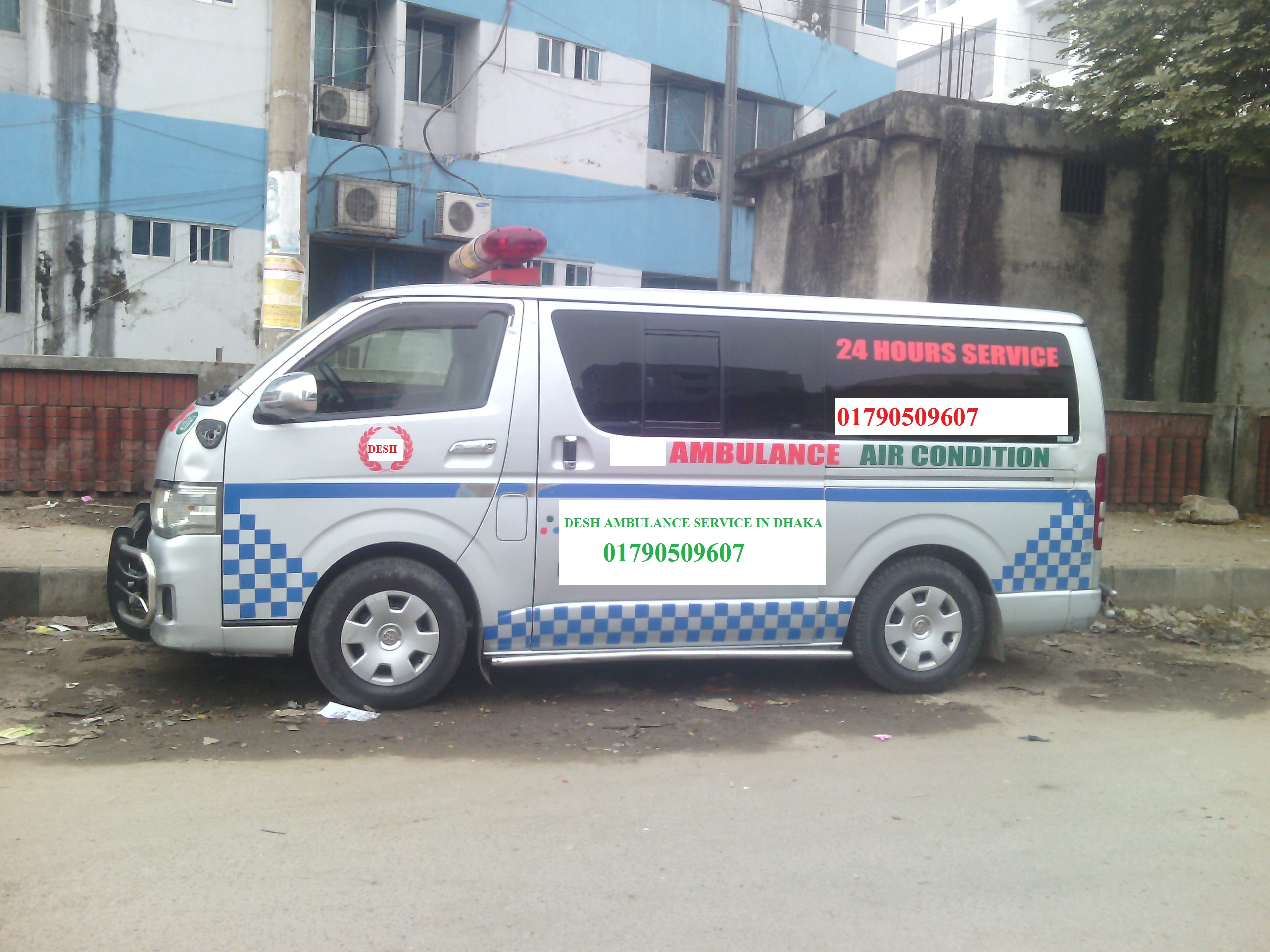General Ambulance - Desh ambulance service in Dhaka