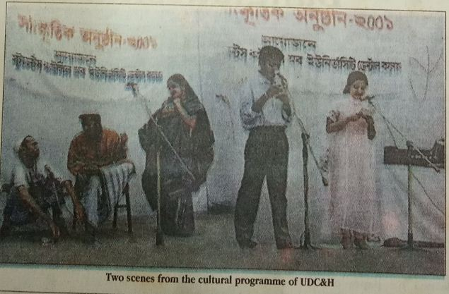 University Dental College Cultural program